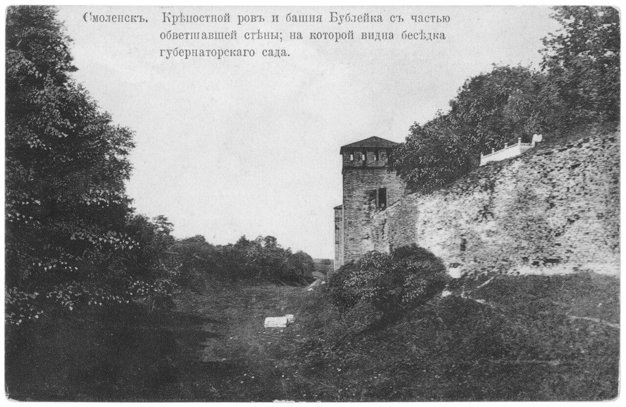 Крепостной ров и башня Бублейка