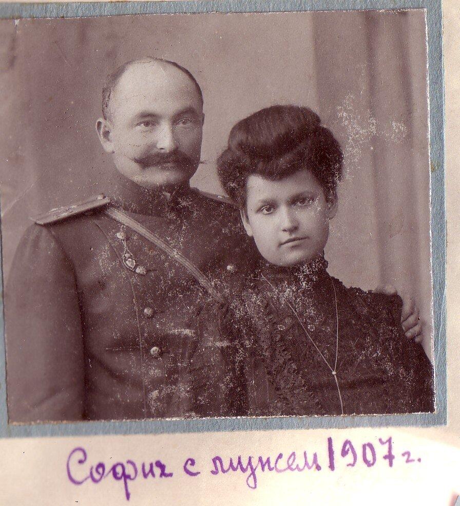 София (сестра Вержбицкого) с мужем. 1907