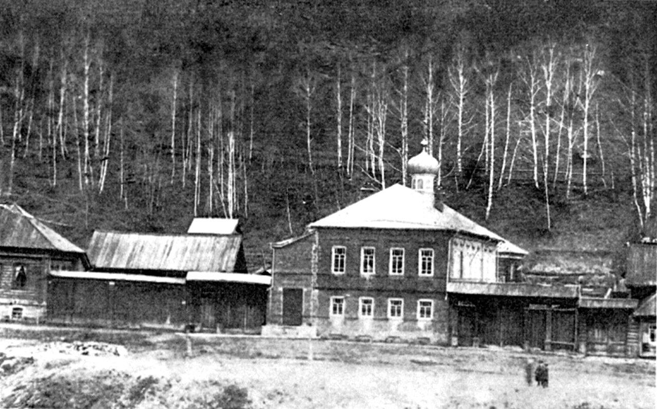 1900. Старообрядческая Свято-Покровская церковь.