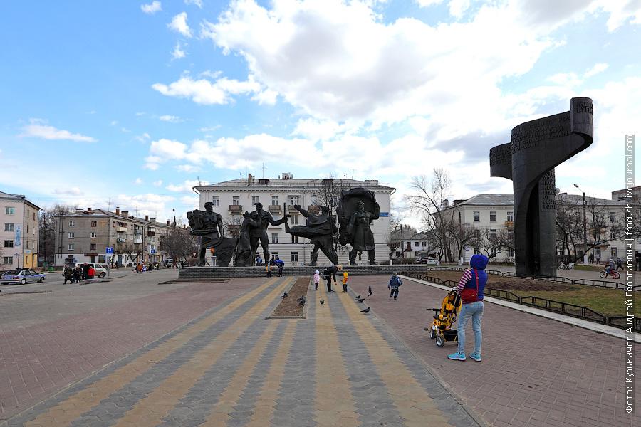 Памятник Героям Великой Отечественной войны на площади Победы