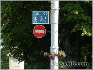 Самый низкий уровень смертности по Молдове — в Бельцах