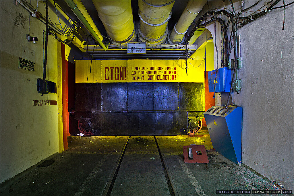 РФ присвоила себе ядерные объекты в оккупированном Крыму - Цензор.НЕТ 5531