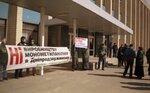 Пикетирование горсовета 25.03.2005