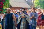 Крестный ход к святому ключику