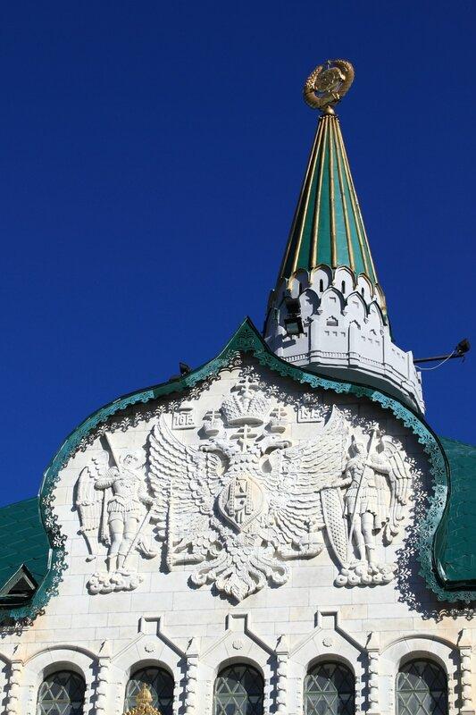 Улица Большая Покровская, Государственный банк