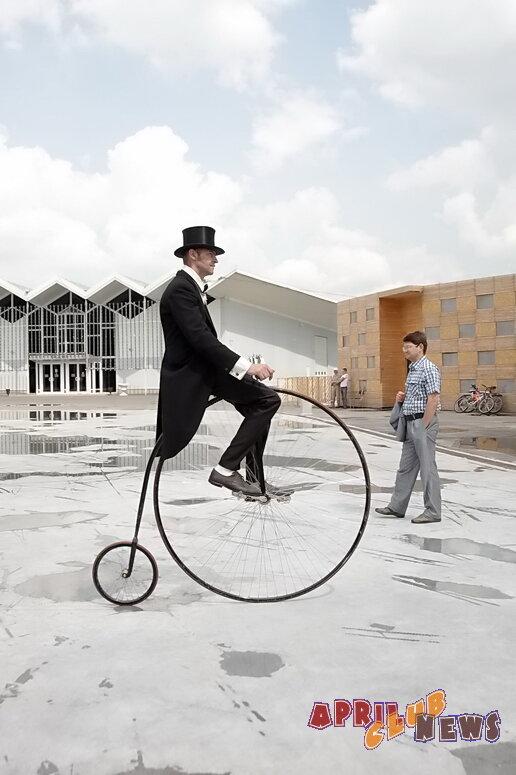 «Исторический велопробег»