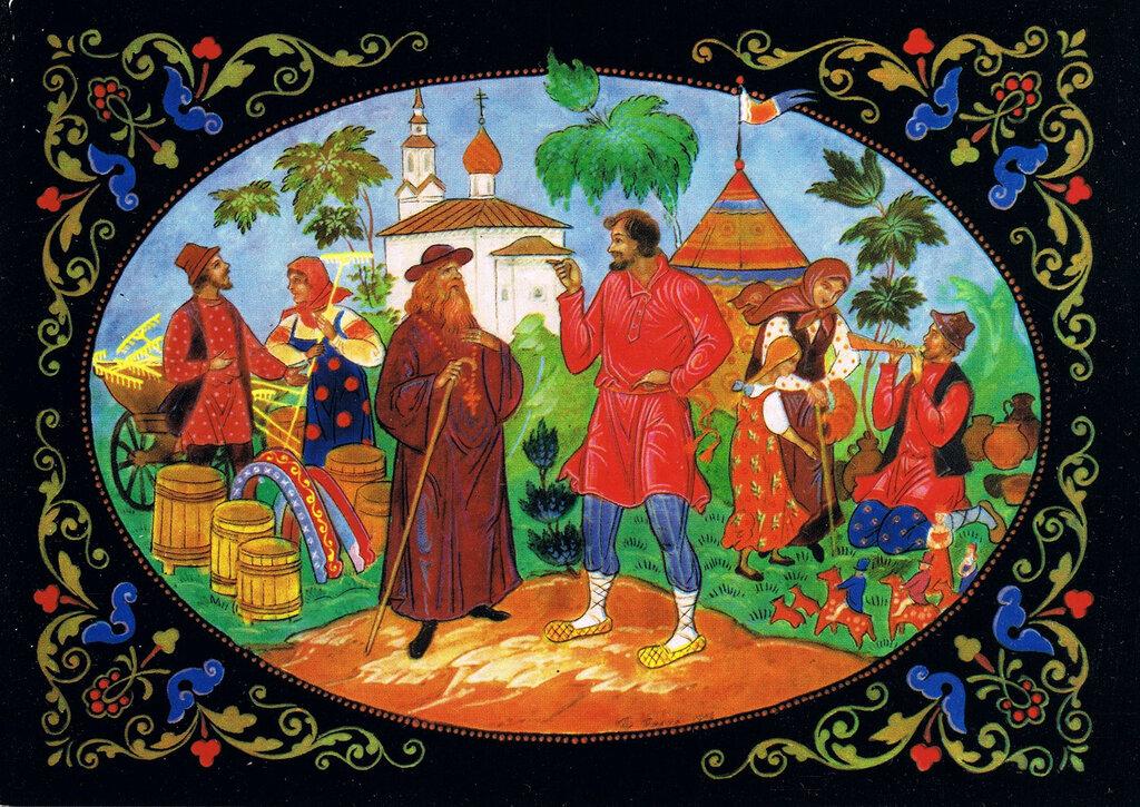 Открытки русские писатели в иллюстрациях художников палеха, днем рождения