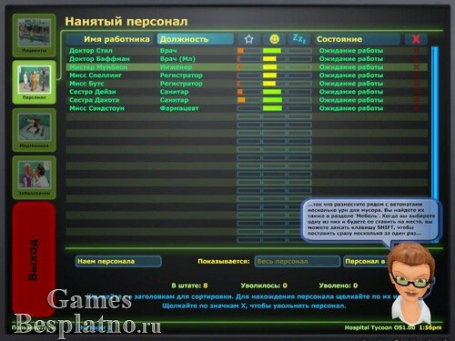 Hospital Tycoon (русская)