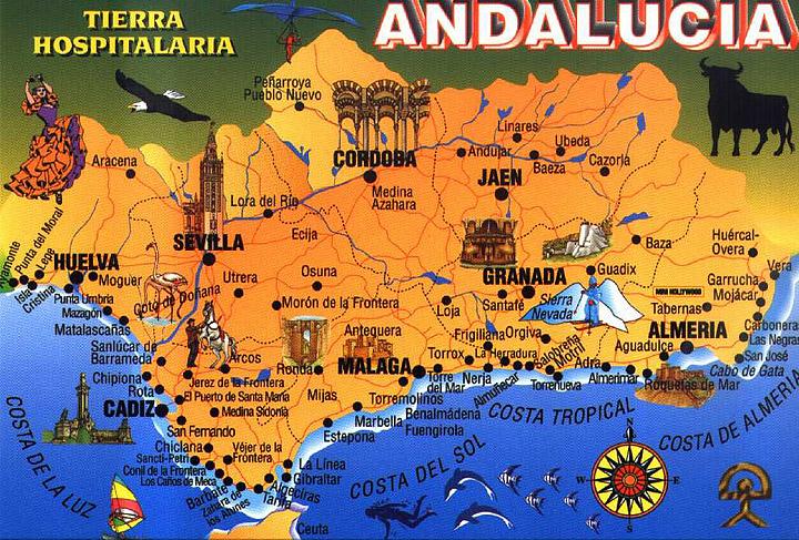 замки андалусии на карте бани
