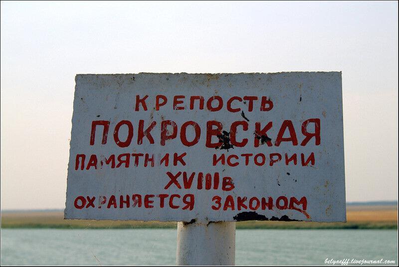 Памятник тюркской истории