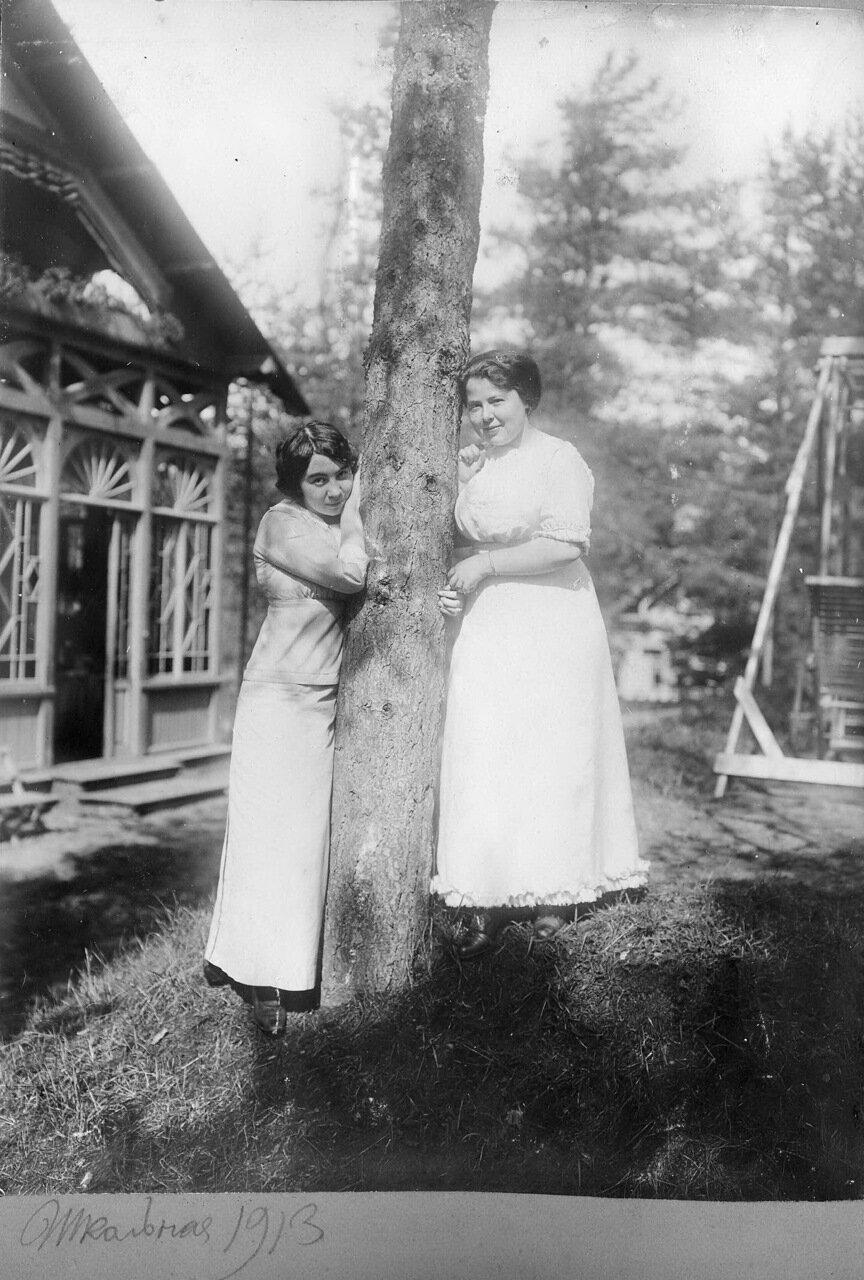 Школьная, 1913