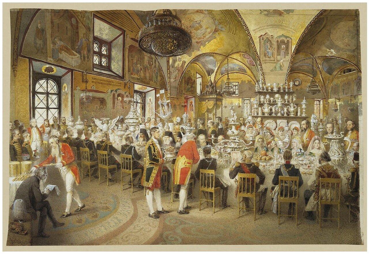 Торжественный обед в Грановитой палате.