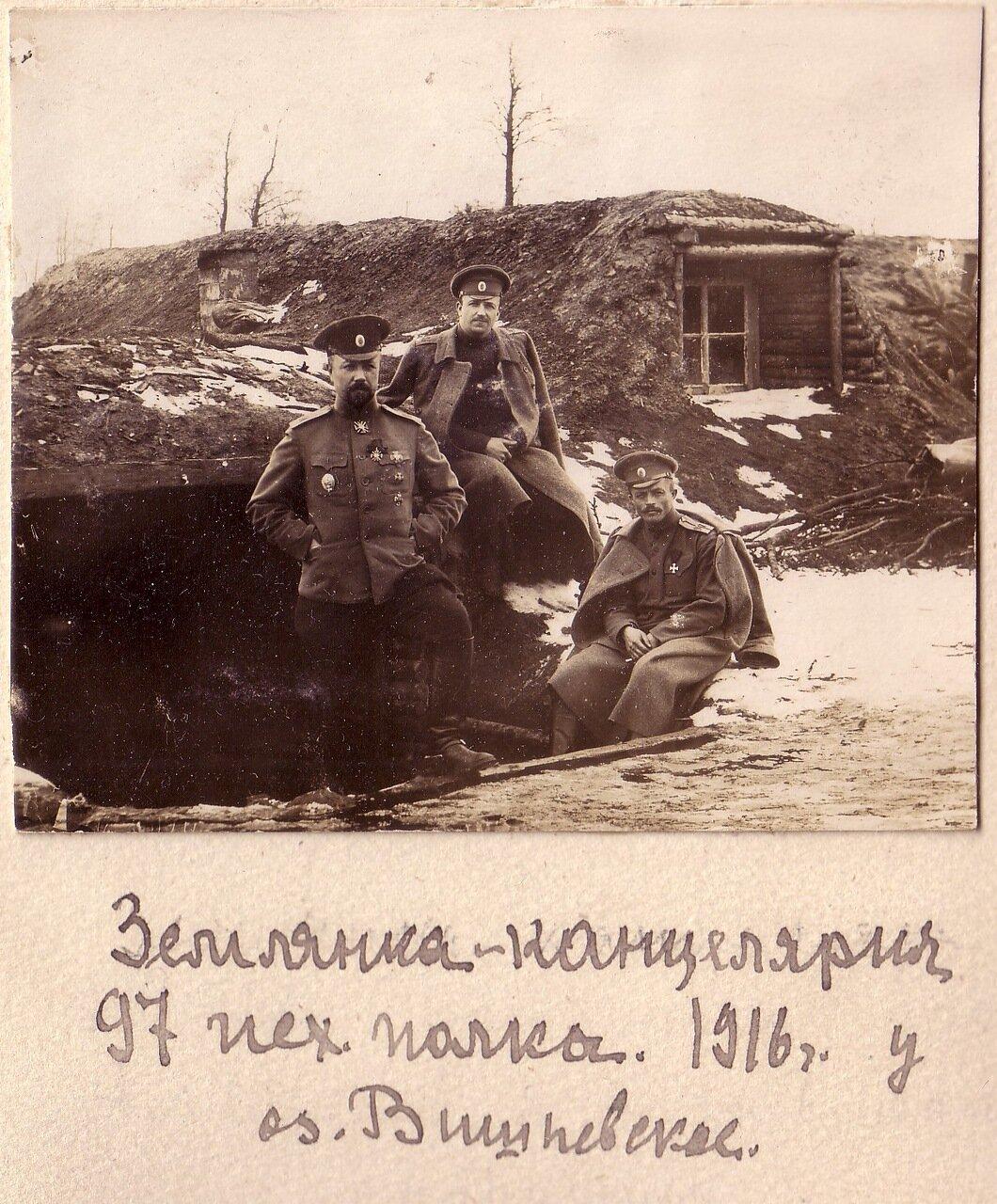 Землянка-канцелярия  97 пехотного полка у оз Вишневское.1916