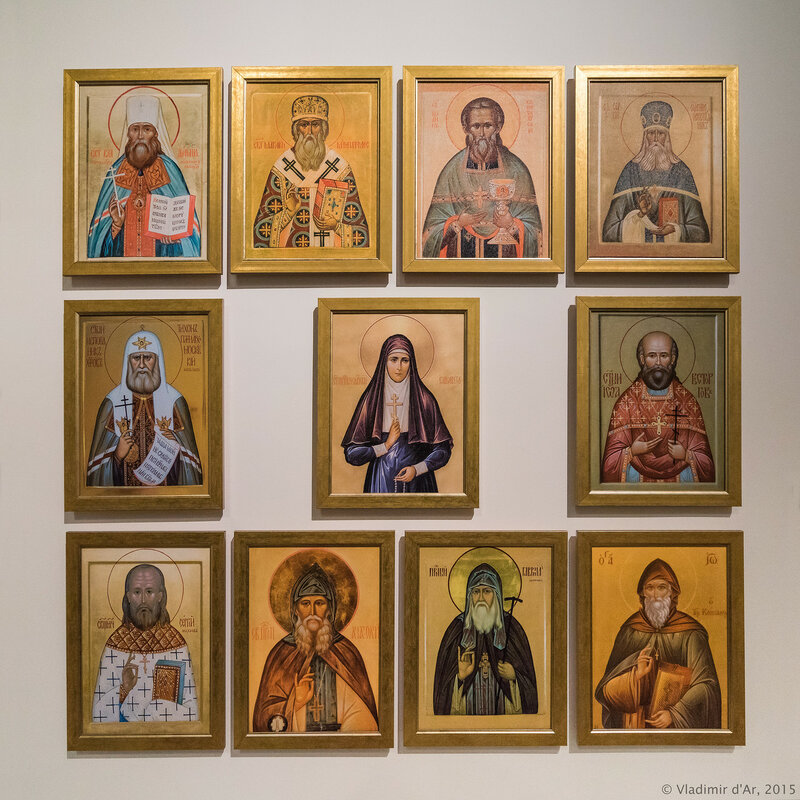 Святители и священномученики