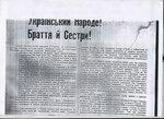 Архив СБУ