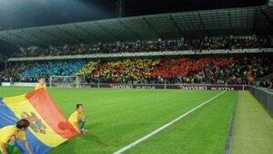 Билеты на матч Молдова—Польша можно купить с 1 июня