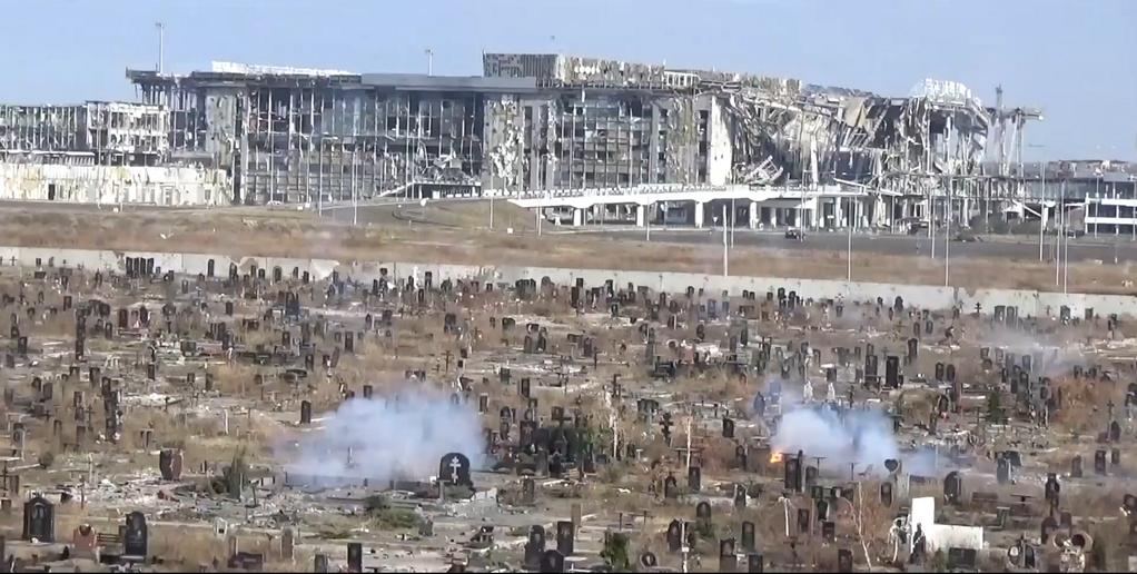 2014 ноябрь Донецкий аэропорт.png