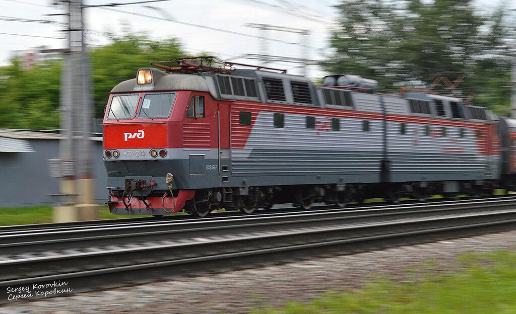 ЧС7-233