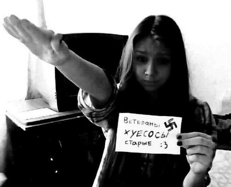 Неадекватные малолетки из Вконтакте