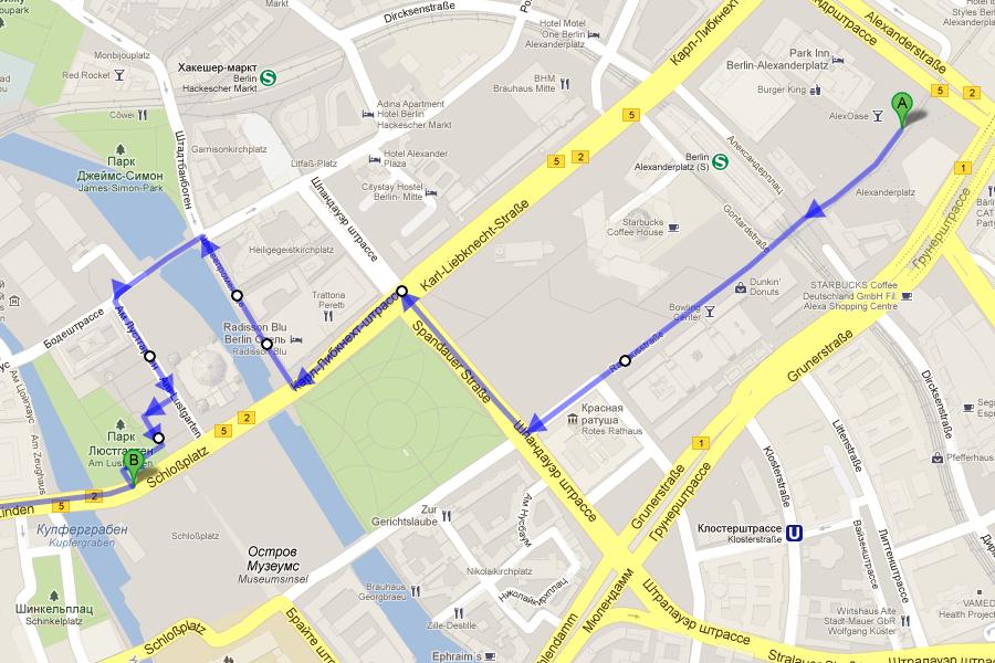 Прогулка по Берлину.