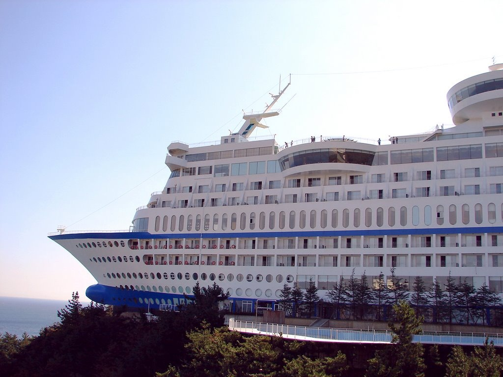 Sun Cruise Resort Hotel