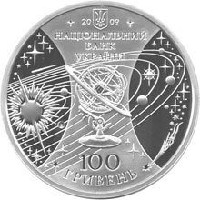 Редкие монеты Украины