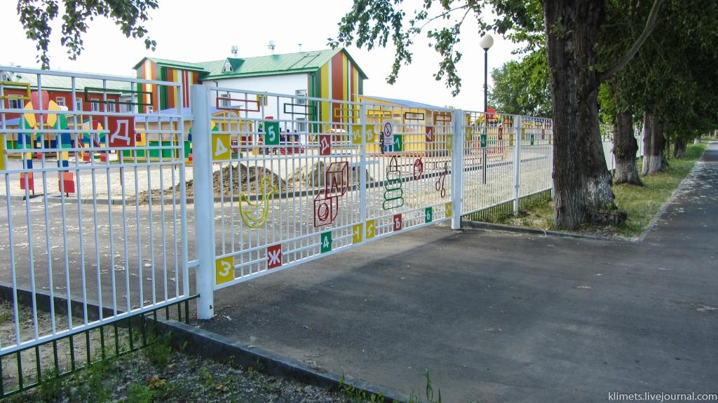Ялуторовск. Часть 1. Город для детей.