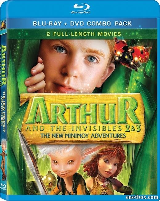Артур и война двух миров / Arthur 3: la guerre des deux mondes (2010/BDRip/HDRip)