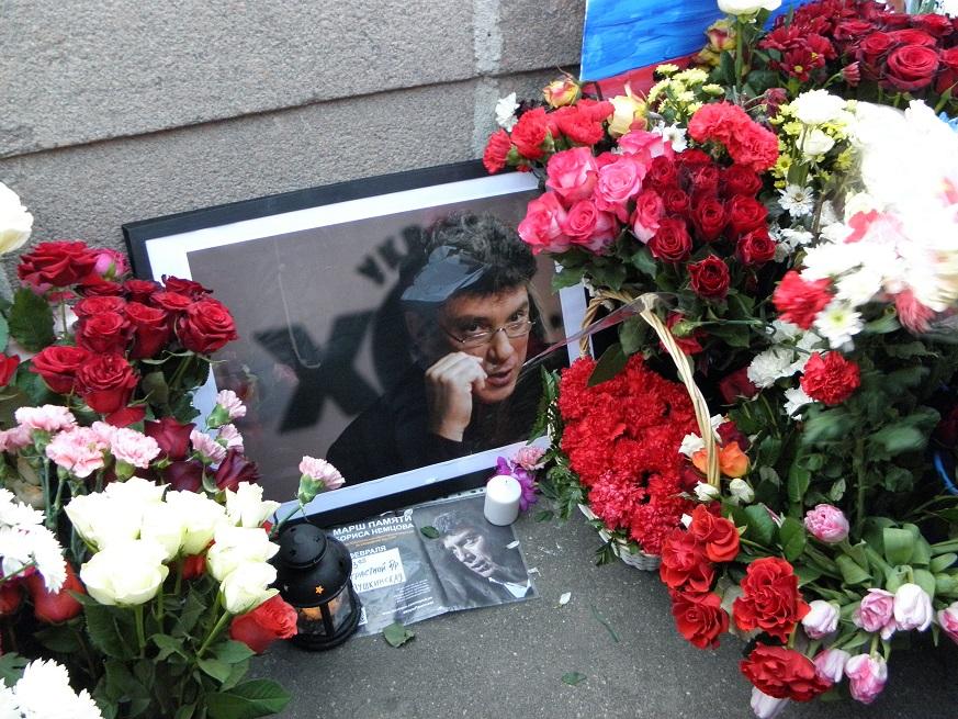 Марш памяти убийства Б.Немцова 26.02.2017г. и Немцов мост