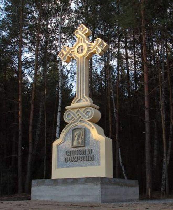Поклонный крест на въезде в Кыштым (31.05.2013)