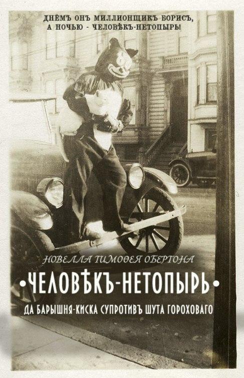 http://img-fotki.yandex.ru/get/9218/27981211.20d/0_cf281_20869092_orig.png