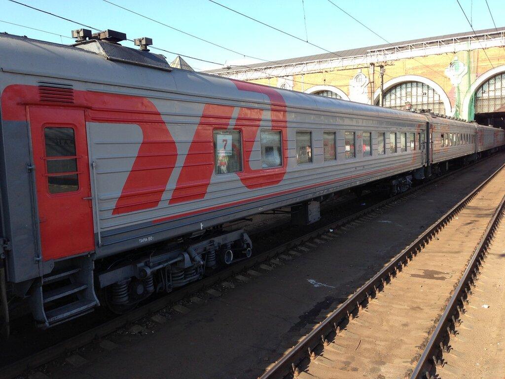 Фото графика движения поездов тринити есть