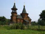 Церковь на канале у причала Витенево