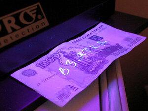 Во Владивостоке на 40 млн. рублей оштрафовали  предпринимателя, обвиняемого в коммерческом подкупе