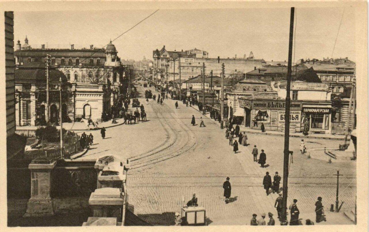 Екатеринославская улица.1918.