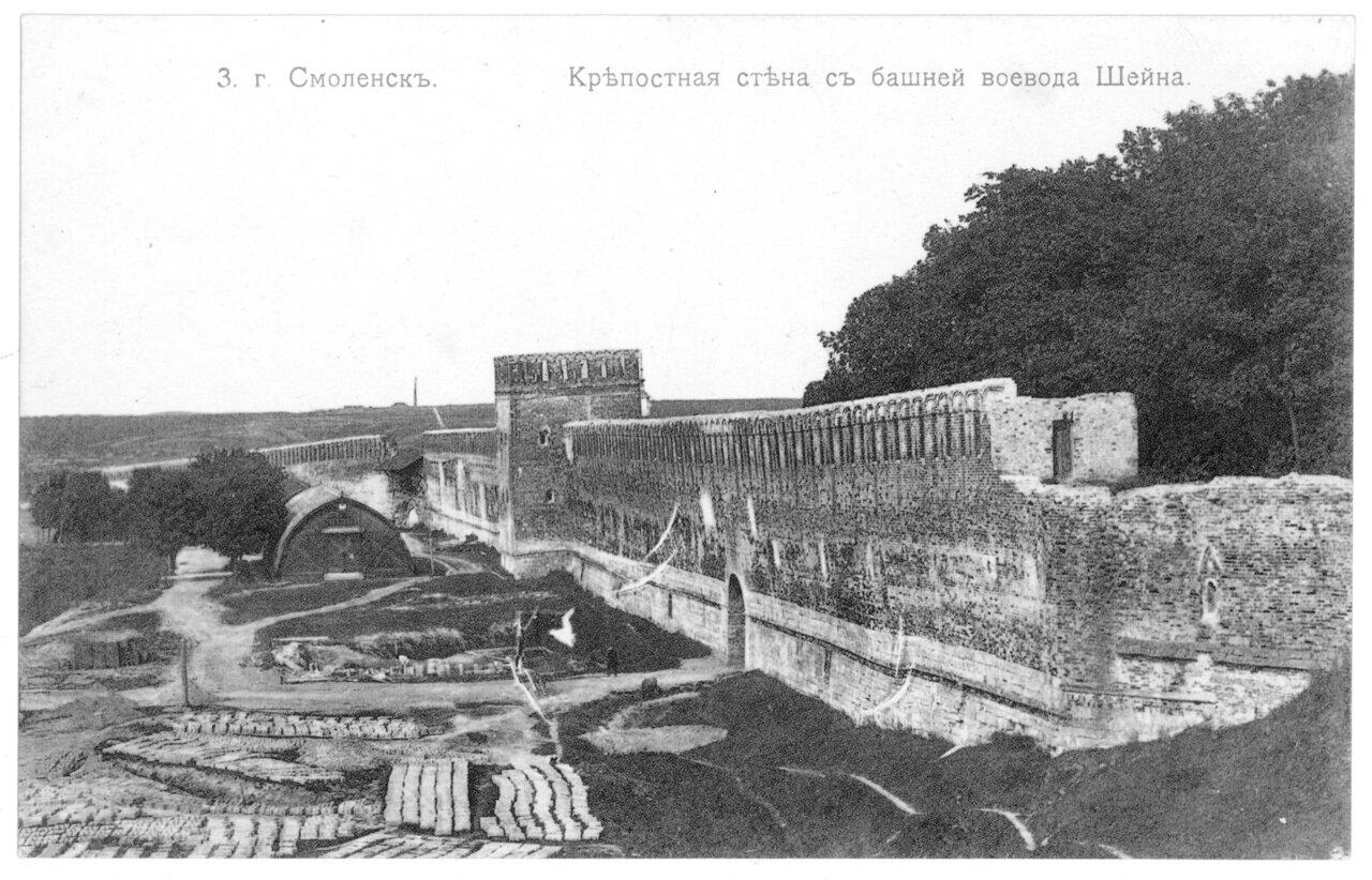 Крепостная стена с башней воеводы Шейна