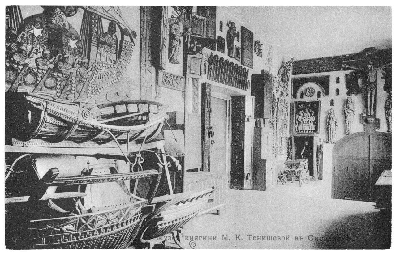 Музей княгини Тянишиной