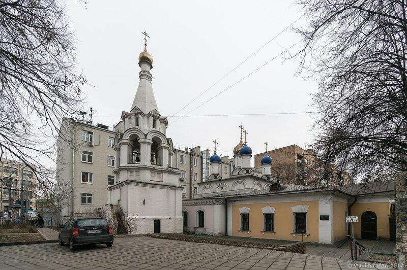 Дом Елены Булгаковой