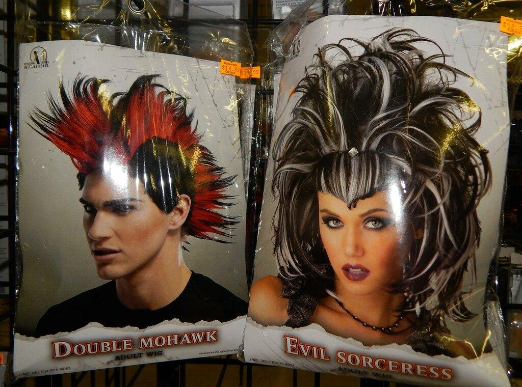 Halloween Express))