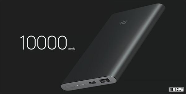 Азиатские зарядные устройства Xiaomi