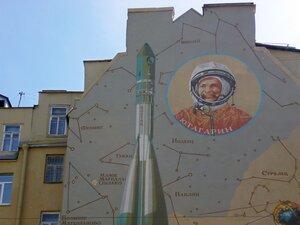 Граффити в Чкаловском сквере