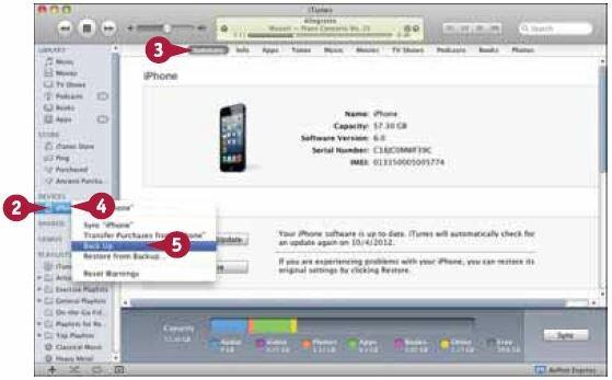 Выберите свой iPhone в списке устройств с помощью комбинации клавиш