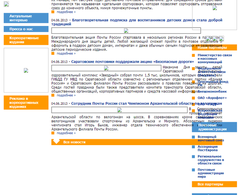 http://img-fotki.yandex.ru/get/9219/50344577.0/0_bb916_37705c0f_XL.png