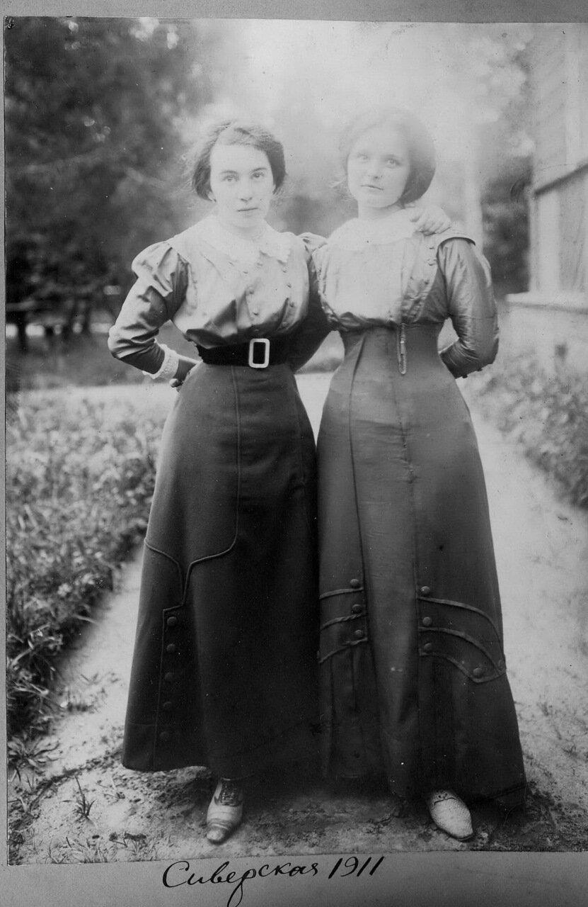 Сиверская. 1911