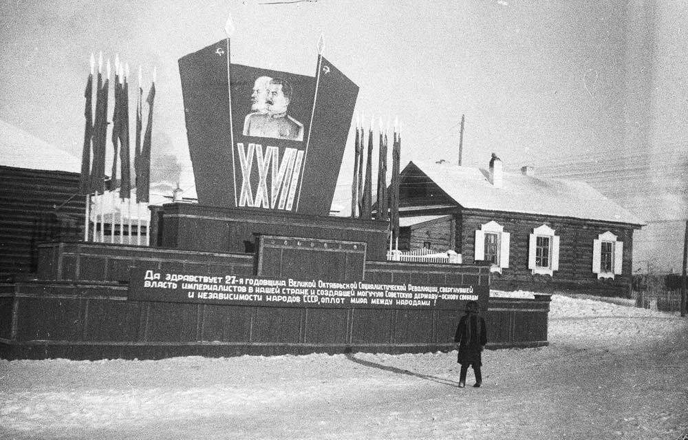 Аэродром на АЛСИБе. 7 ноября 1944 года