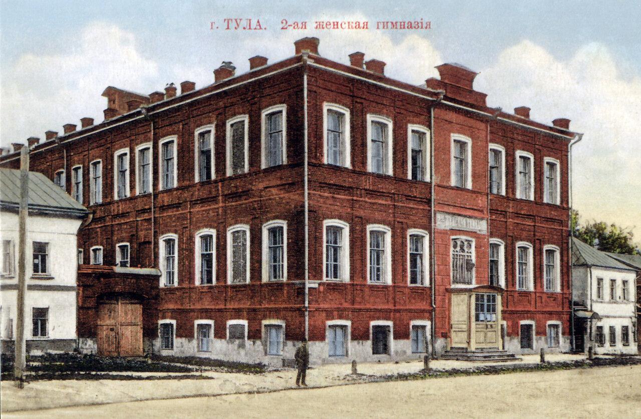 2-ая женская гимназия