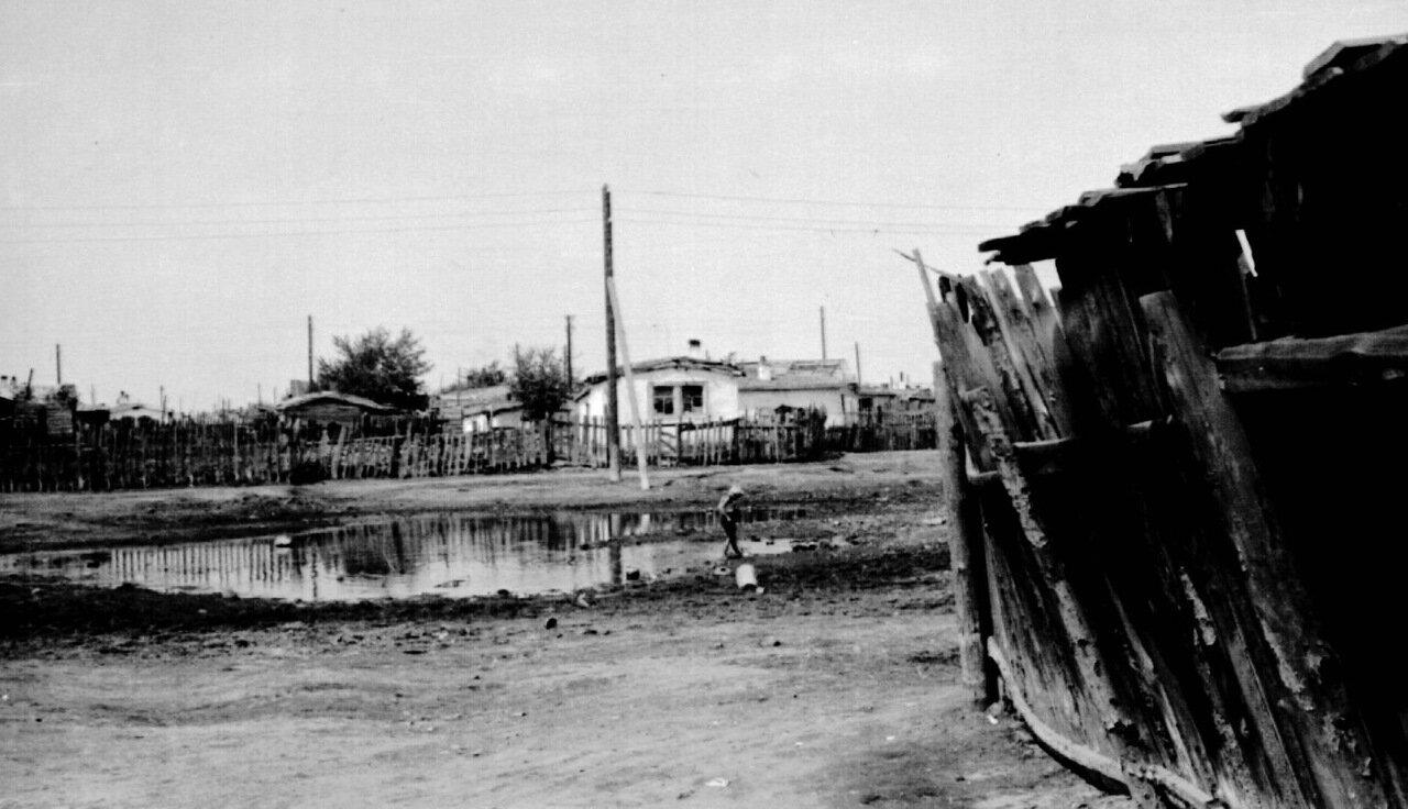 1957. Афон - район Копейска