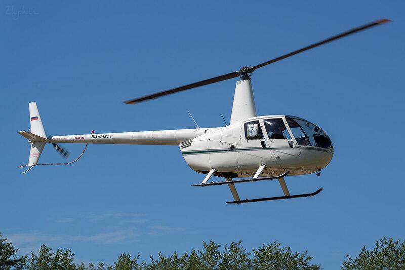 Robinson R-44 Raven II (RA-04279) D800491