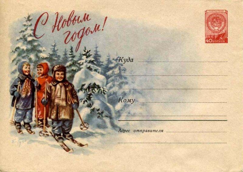 предлагаем упростить почтовые открытки на новый год прокурор отказал возбуждении