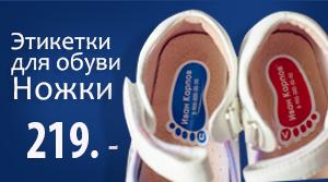 http://img-fotki.yandex.ru/get/9220/134536584.0/0_bbf92_4f5c6aec_M.png